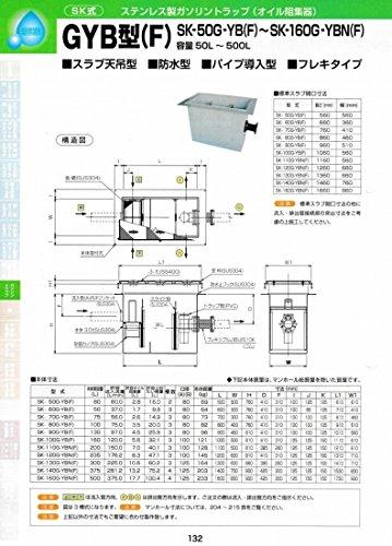 GYB型(F) SK-110G-YB(F) 耐荷重蓋仕様セット(マンホール枠:ステンレス / 蓋:SS400) T-14 B071FM1PRM T-14  T14