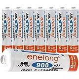 [enelong] エネロング 単4形 充電式電池×8本セット 容量900mAh