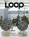 LOOP Magazine vol.20 (SAN-EI MOOK)
