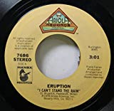 Eruption 45 RPM I Can't Stand The Rain / Be Yourself