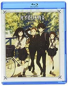 HYOUKA: Part One (Blu-ray/DVD Combo)