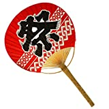Japanese Style Wood Handle Hand Fan Hand Held Fan, No.10