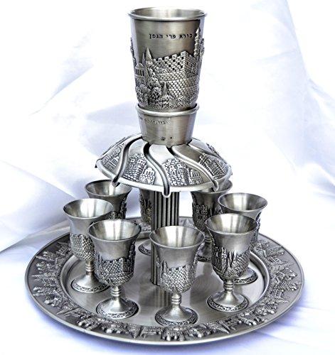 Wine Fountain Kiddush & 8 Goblets Pewter Judaica Jerusalem Design (Fountain Jerusalem Kiddush)