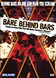 Bare Behind Bars (Uncut Edition) by Marta Anderson