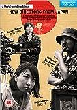 New Directors from Japan (4 Film Collection) ( Watashi no Akachan / Tenshi no yokubou / Buy Bling, Get One Free! / Soshite dorobune wa yuku ) ( My Baby / [ Blu-Ray, Reg.A/B/C Import - United Kingdom ]