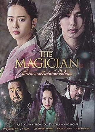 Amazon com: The Magician (Region 3 DVD, Korean Movie, English Sub