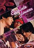 エスカレートラバーズ [DVD]