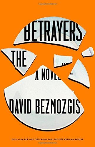 Image of The Betrayers: A Novel