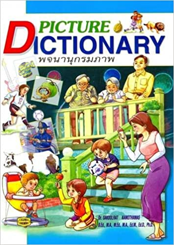 English-Thai Pictorial Dictionary: Classified