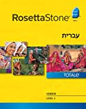 Rosetta Stone Hebrew Level 3 for Mac [Download]