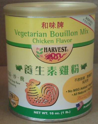 chicken broth vegetarian - 7