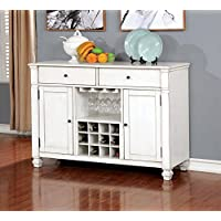 Kaliyah White Solid Wood Server by Furniture of America