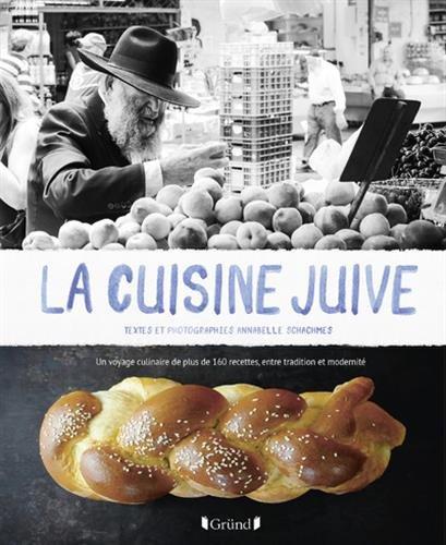 Super Amazon.fr - La Cuisine juive - Annabelle SCHACHMES - Livres LN21