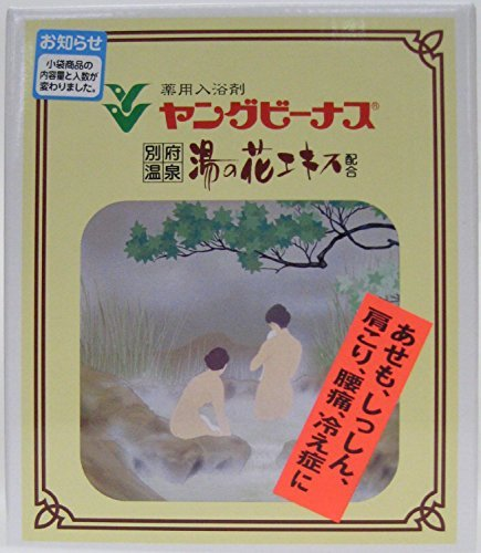 (Japan Health and Personal Care - Medicated bath salts Young Venus Beppu Onsen Yunohana extract combination 720g *AF27*)