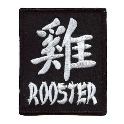 CHINESE BIRTH YEAR OF ROOSTER ZODIAC Sheng Xiao Embroidered Biker Patch PAT-0415 -