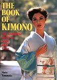 The Book of Kimono, Norio Yamanaka, 1568364733