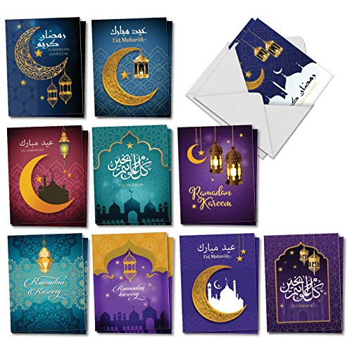 Ramadan Wishes: 20 Assorted Blank Ramadan NotecardsFeaturing Colorful Images with Intricate Patterns and Designs, with Envelopes. AM7035RDB-B2x10 (Best Wishes For Ramadan Mubarak)