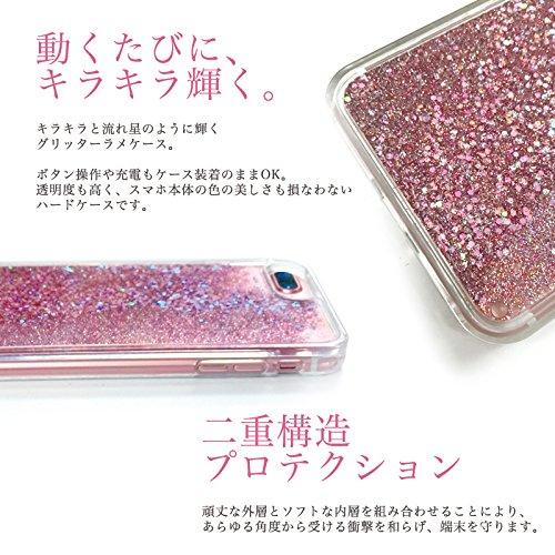 7c9cca3b78 Amazon | キラキラ 動く グリッターケース iPhoneXR ケース ラメ ホログラム iPhone X ケース iPhone8 ケース  iPhone6/6s iPhone8Plus きらきら iPhone7Plus 星 ...