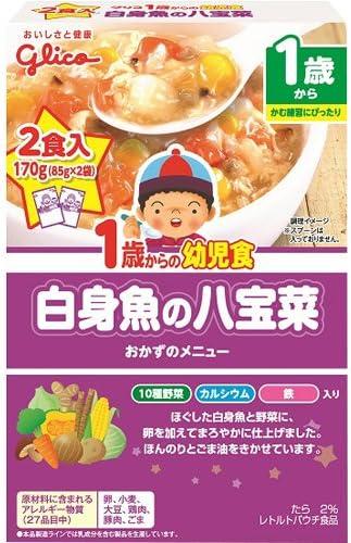 1歳からの幼児食 白身魚の八宝菜 2食入