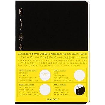 STALOGY 018 Editor's Series 365 days notebook (A6//Black) S4103