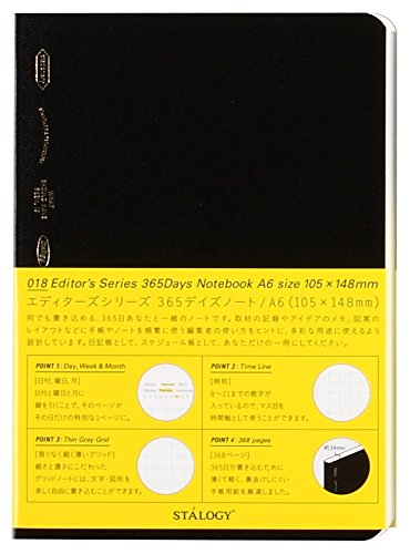 STALOGY 018 Editor's Series 365 days notebook (A6//Black) S4103 by Stalogy