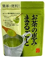 The Grace Of Green Tea Powder Tea Whole Most Tea 100 40g Shizuoka Prefecture Kakegawa Production