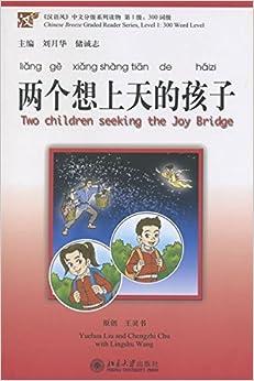 Descargar PDF Gratis Two Children Seeking The Joy Bridge (1cd Audio Mp3)