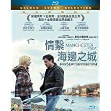 Manchester By The Sea (Region A Blu-Ray) (Hong Kong Version / Chinese subtitled) 情繫海邊之城