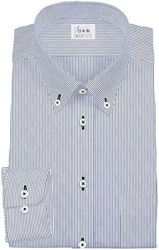 ワイシャツ 軽井沢シャツ [A10KZBB37]ボタンダウン ネイビー系ストライプ スーパーノーアイロン らくらくオーダー受注生産商品