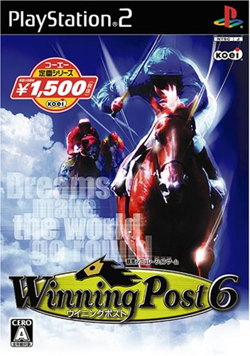 Winning Post 6 (Koei Selection) [Japan Import]