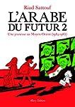 ARABE DU FUTUR VOL 2