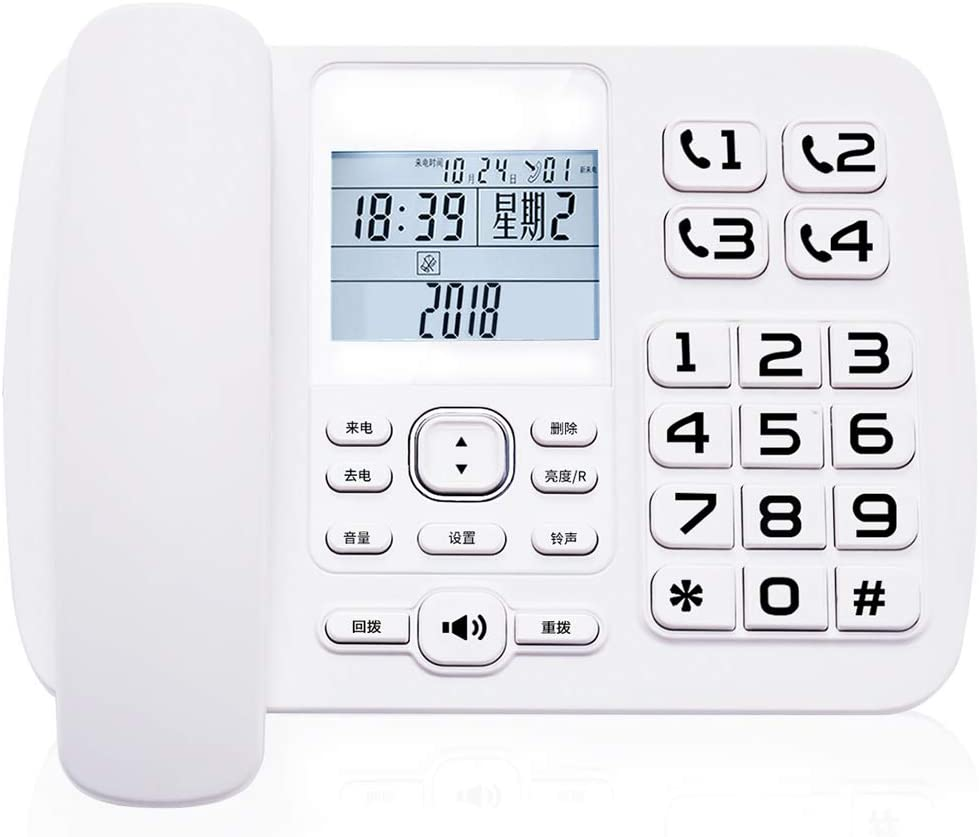 Ft-Landline Telephone Machine Large Button Voice Report Fixed Telephone One-Touch Dial Home (Color : A)