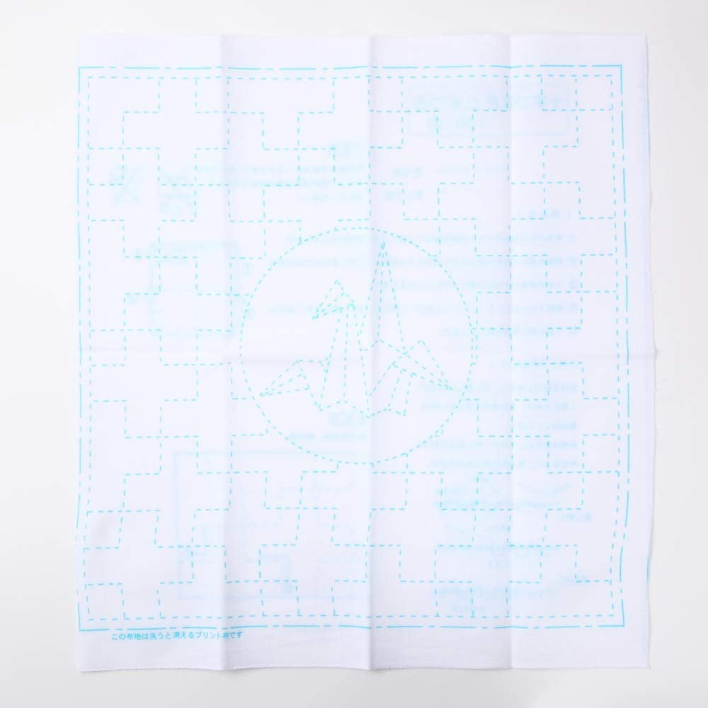 Navy Thread//White Dishcloth 2 Sashiko kit Fabric Yokota Sashiko Thread and Template Yume Fukin with Original English Manual Japanese Textile