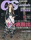 Celeb Scandals 2018年 05月号 [雑誌]