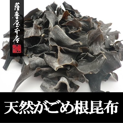 Kjellmaniella root kelp natural 1, etc. 500g ~ Hokkaido seafood Inspection Association inspected ~