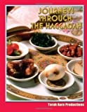 Journeys Through the Haggadah, Torah Aura Productions, 1891662880