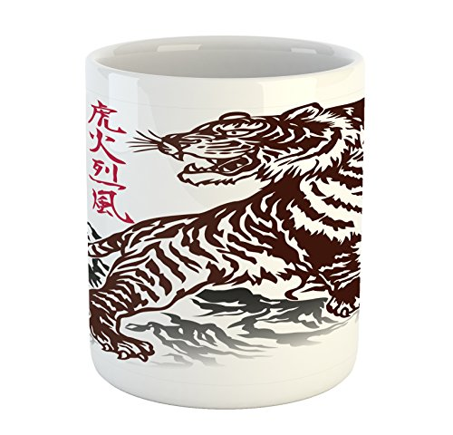 (Ambesonne Tattoo Mug, Wild Chinese Tiger with Stripes and Roaring While its Paws on Rock Asian Pattern, Printed Ceramic Coffee Mug Water Tea Drinks Cup, Brown White)