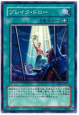 Yu-Gi-Oh! ABPF-JP052 - Break! Draw! - Normal - Draw Yugioh Break