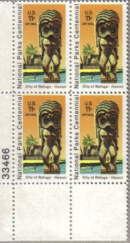 Airmail Plate Block (National Parks City Of Refuge Hawaii Airmail #C84 Plate Block of 4 x 11¢ US Postage Stamps)