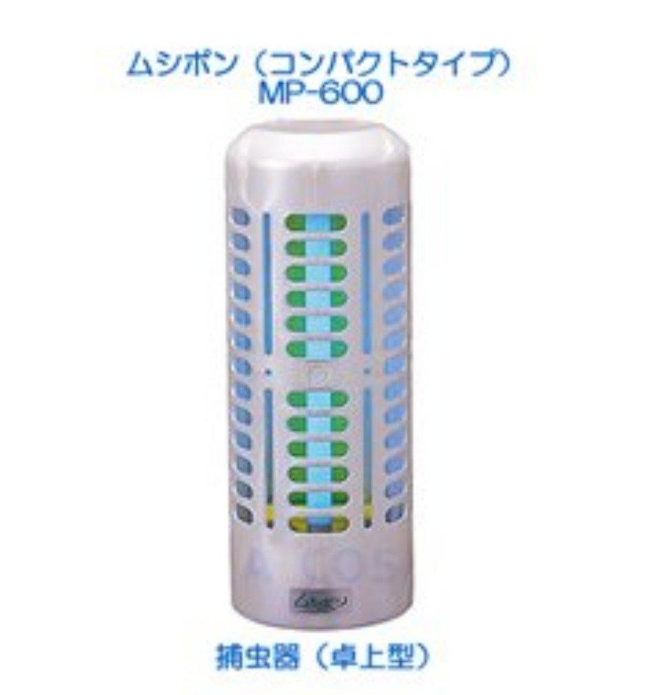朝日 捕虫器「ムシポン」 6W 据置き型 MP-600(3319-121BFP) B004VDANNG