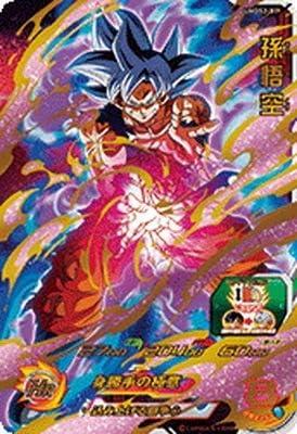 スーパードラゴンボールヒーローズ UMDS2-01 孫悟空