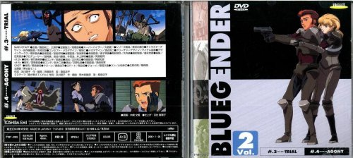 BLUE GENDER Vol.2