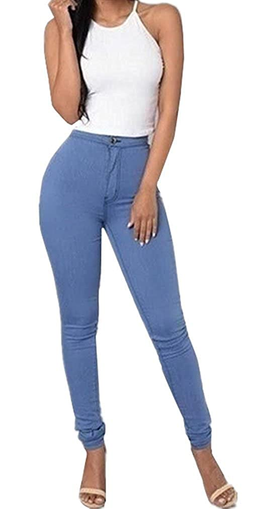 LooBoo High Waisted Pants Skinny Jeans for Women Stretch Pencil Pants Curve Jeggings Leggings