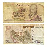Israel 10 Lira Pound Banknote 1968 (Third Series of the Pound) Rare Vintage Money