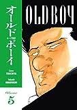 Old Boy Volume 5: v. 5 by Nobuaki Minegishi (Artist), Garon Tsuchiya (17-Apr-2007) Paperback