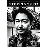 STEPPIN' OUT!2019年3月号