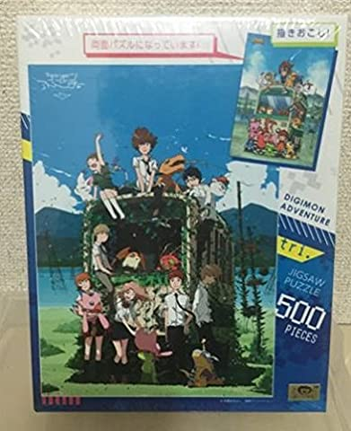 Beyond the Digimon Adventure sea 500 piece double-sided puzzle (Digimon Puzzle)