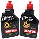 Motul Gear 300 75W90 Synthetic Transmission and Differential Fluid - Liter - 2 Pack