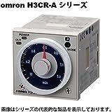 オムロン(制御機器) H3CR-A AC100-240/DC100-125