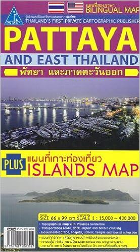 ChonburiRayongPattaya Pattaya Bang Saen Si Racha Laem Chabang